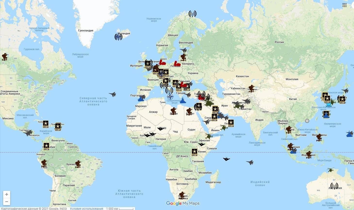 Сегодня американские вооружённые силы размещены более чем в 150 странах на разных континентах. Общее количество военных баз США - как минимум 800.
