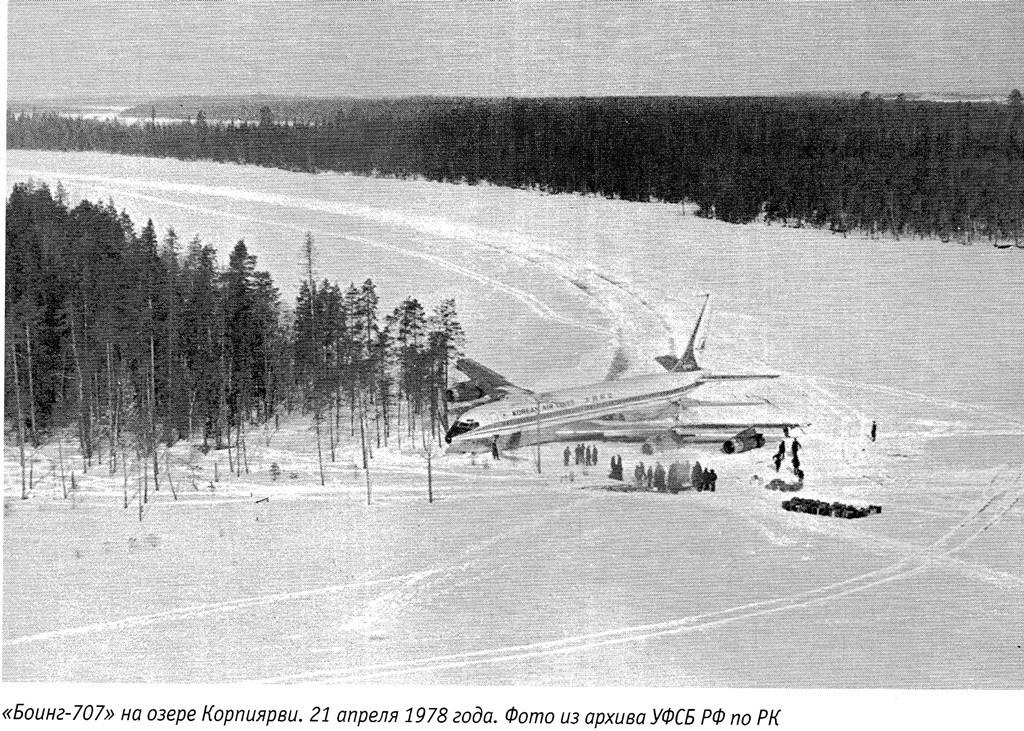 В 1978 году авиалайнер Boeing 707-321B южнокорейской авиакомпании Korean Air Lines совершал пассажирский рейс по маршруту Париж-Анкоридж-Сеул. Значительно отклонившись от курса, он оказался над Кольским полуостровом.