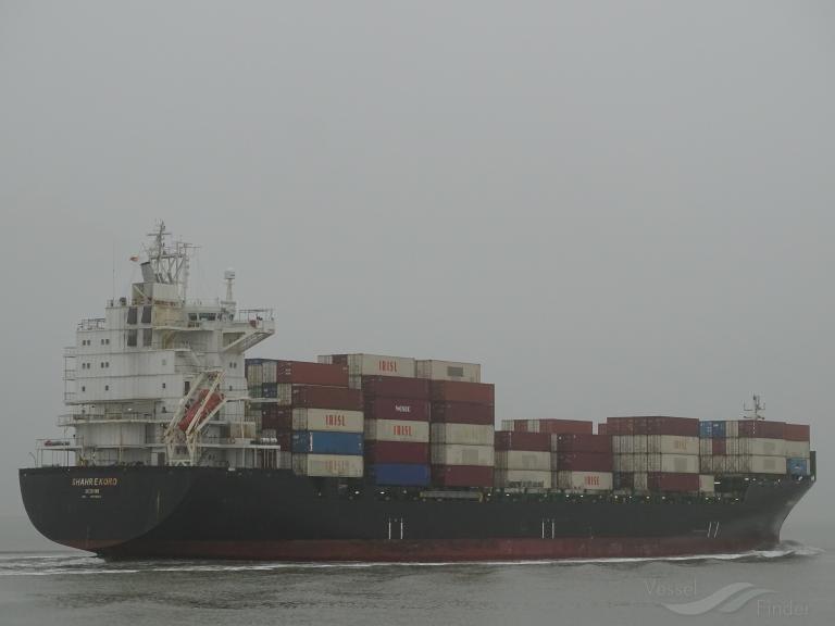 Буквально на днях появились неподтверждённые сообщения обинциденте, произошедшем на борту контейнеровоза под иранским флагом Shahr E Kord, следовавшего в Восточном Средиземноморье на пути в Сирию.