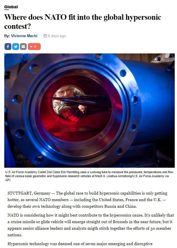 Статья издания DefenseNews - Where does NATO fit into the global hypersonic contest? («Как НАТО вписывается в глобальную гиперзвуковую конкуренцию?»).