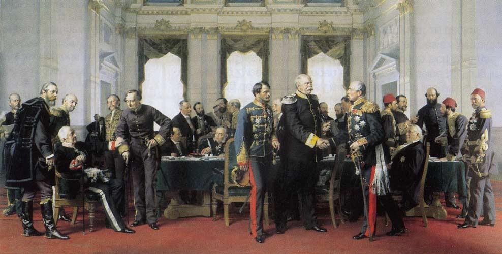 Берлинский конгресс, на котором канцлер Горчаков сдал почти всё, чего очень большой кровью добилась русская армия в ходе войны с Турцией 1877-1878 гг.