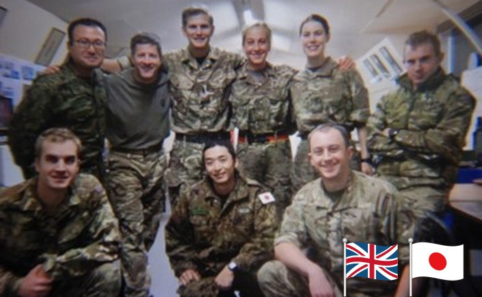 Ежегодные учения британской армии и сухопутных сил самообороны Японии (JGSDF) получили название VIGILANT ISLES («Бдительные острова»).