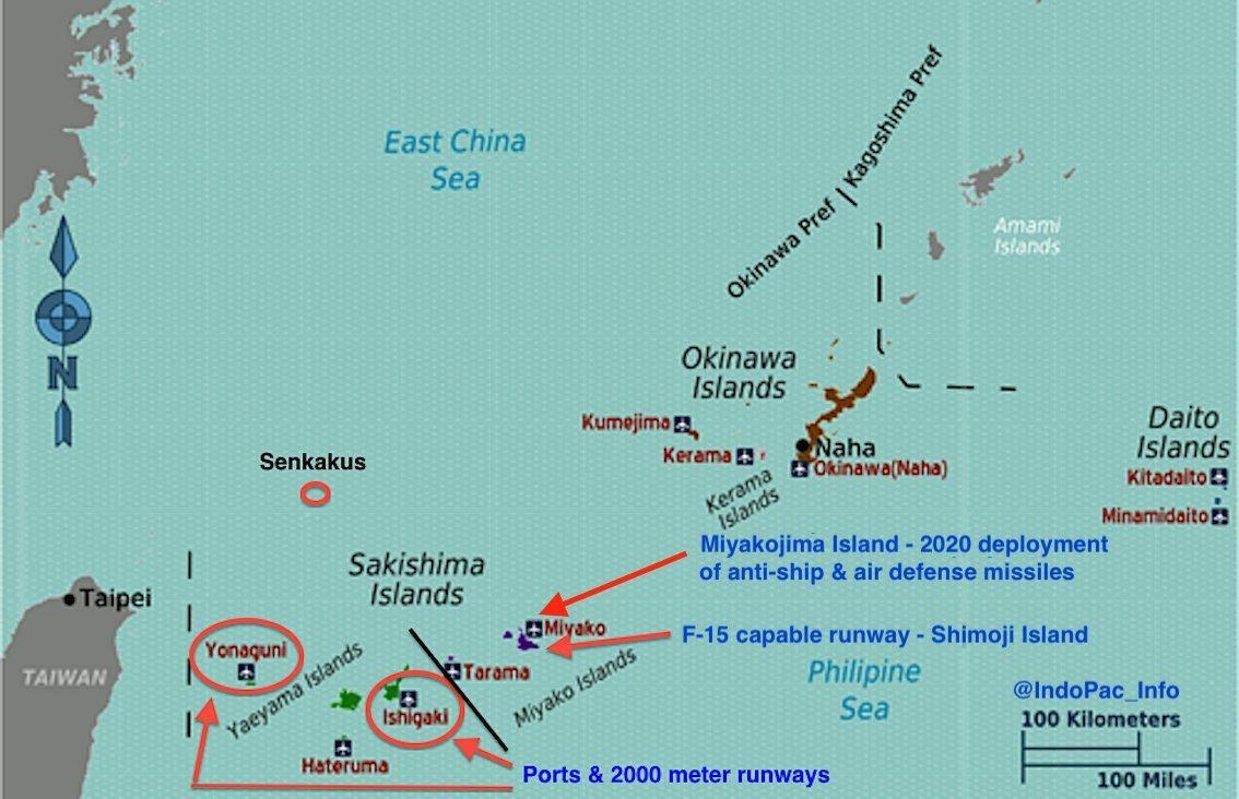 Военные объекты Японии рядом с островами Сенкаку.