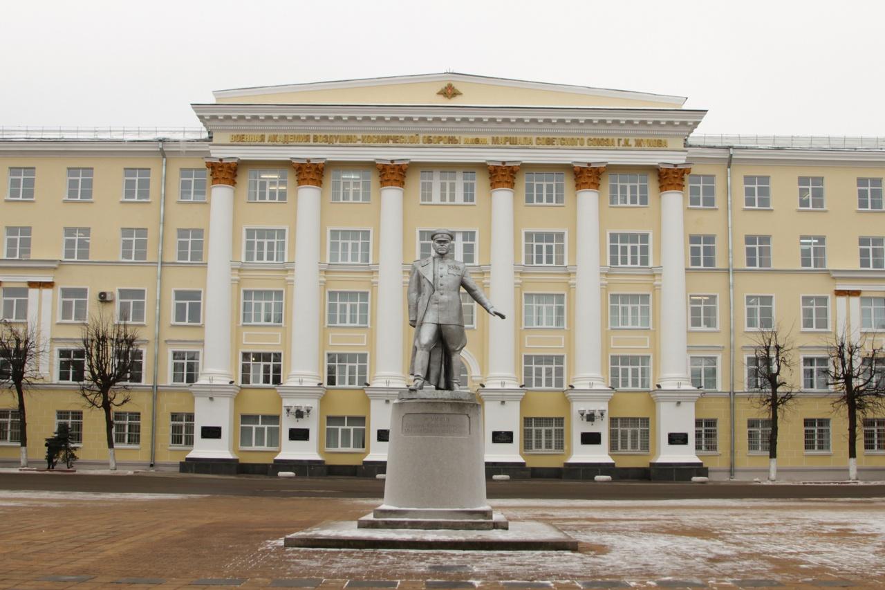 Свою историю академия ведёт с 24 ноября 1956 года, когда по решению министра обороны СССР Маршала Советского Союза Г.К. Жукова в г. Калинине была сформирована Военная командная академия противовоздушной обороны.