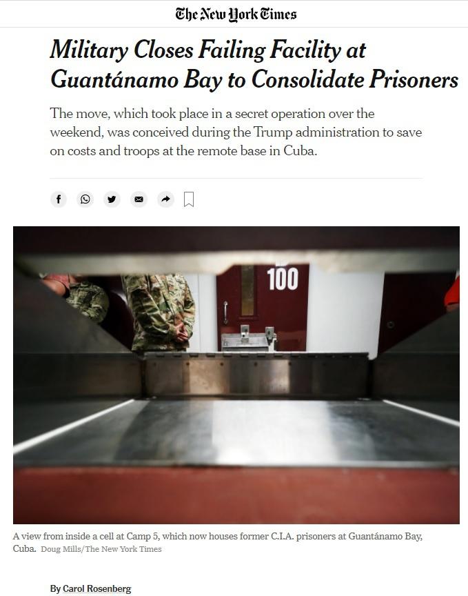 Заголовки американских СМИ сулили сенсацию: «Военные закрывают разрушающийся объект в Гуантанамо для консолидации заключённых».
