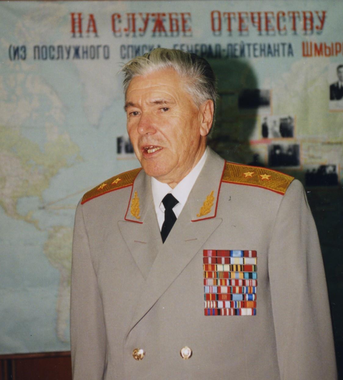 Генерал-лейтенант Пётр Шмырёв.