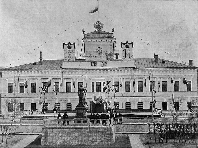 Здание главного корпуса Тульского Императора Петра Великого оружейного завода. Празднования в 1912 году по поводу 200-летия существования завода.