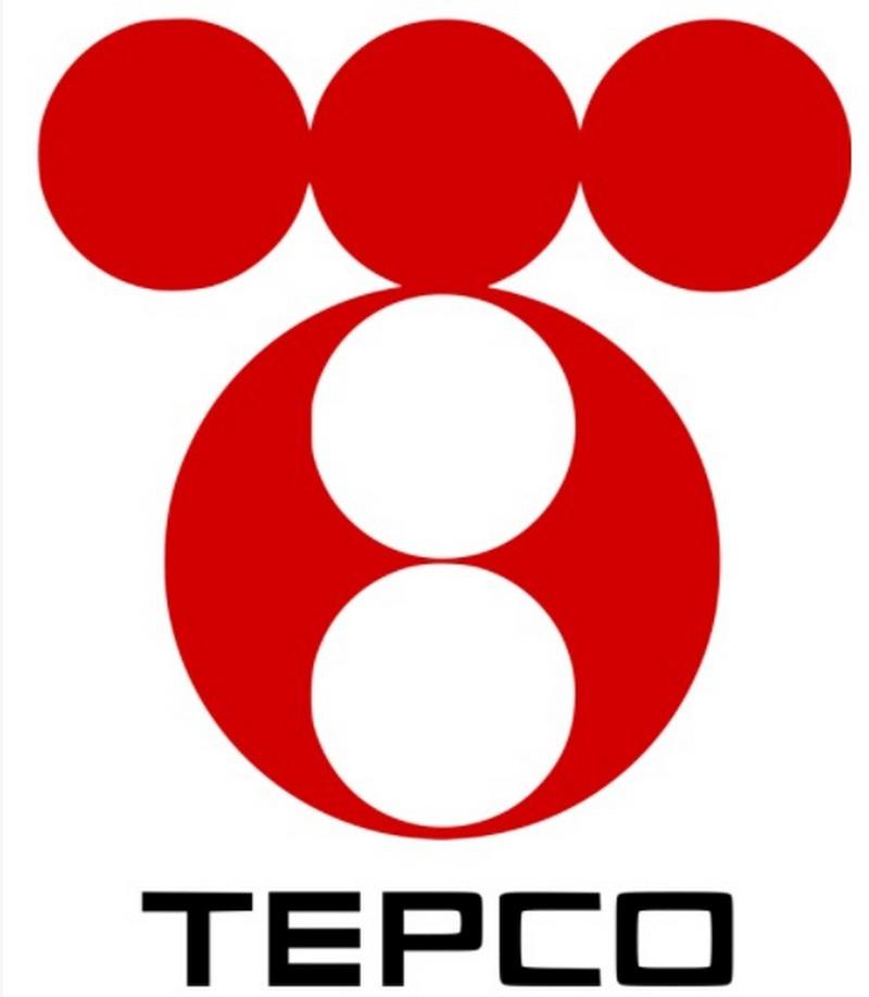 По заявлениям компании TEPCO, которая владеет АЭС «Фукусима-1» и отвечает за последствия аварии, ёмкости для хранения воды исчерпают свои объёмы уже летом текущего года.