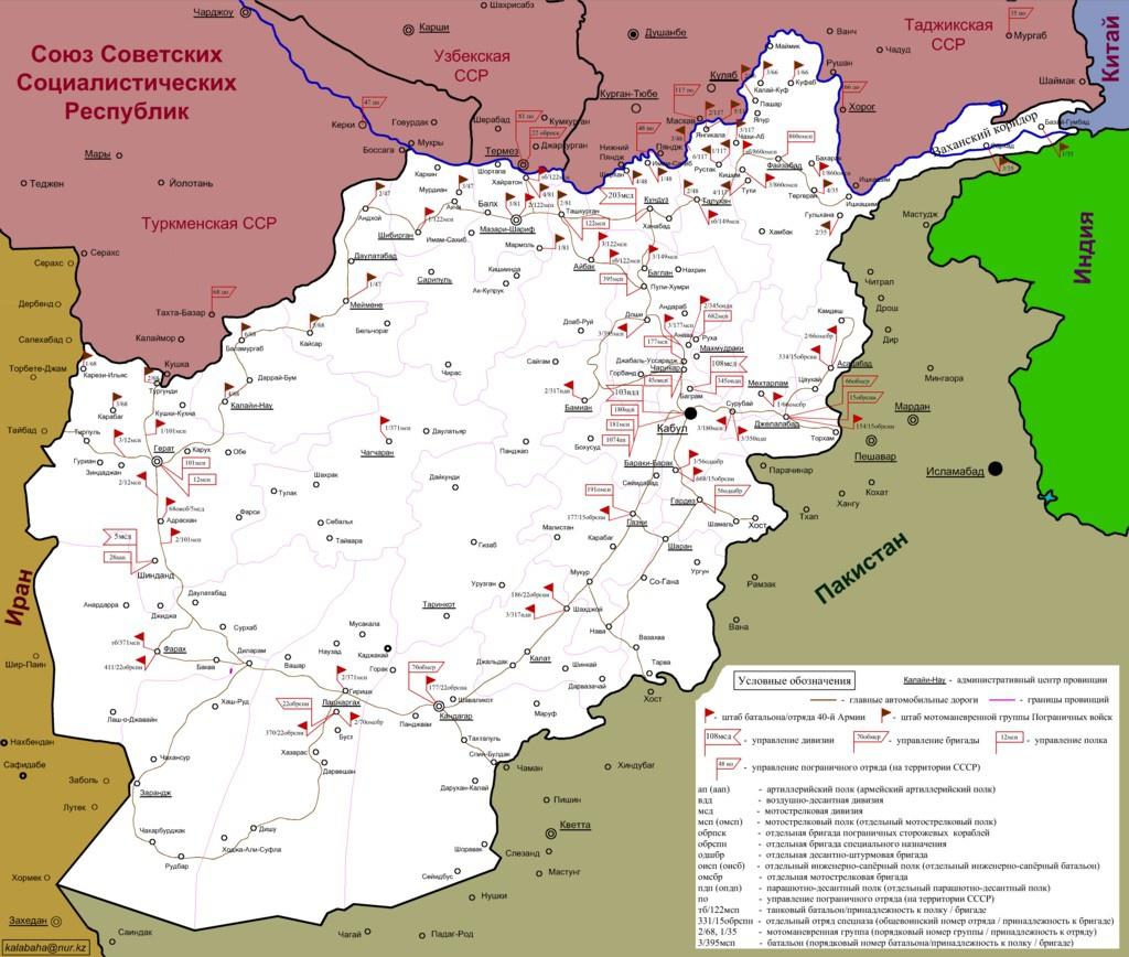 Гарнизоны 40-й Армии на общей карте гарнизонов ОКСВА на начало 1987 года.