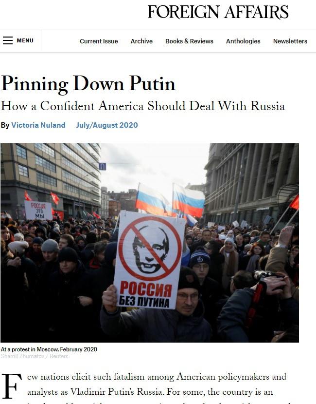 Статья «Прижать Путина к стенке» Виктории Нуланд почище «Не могу поступиться с принципами» Нины Андреевой.