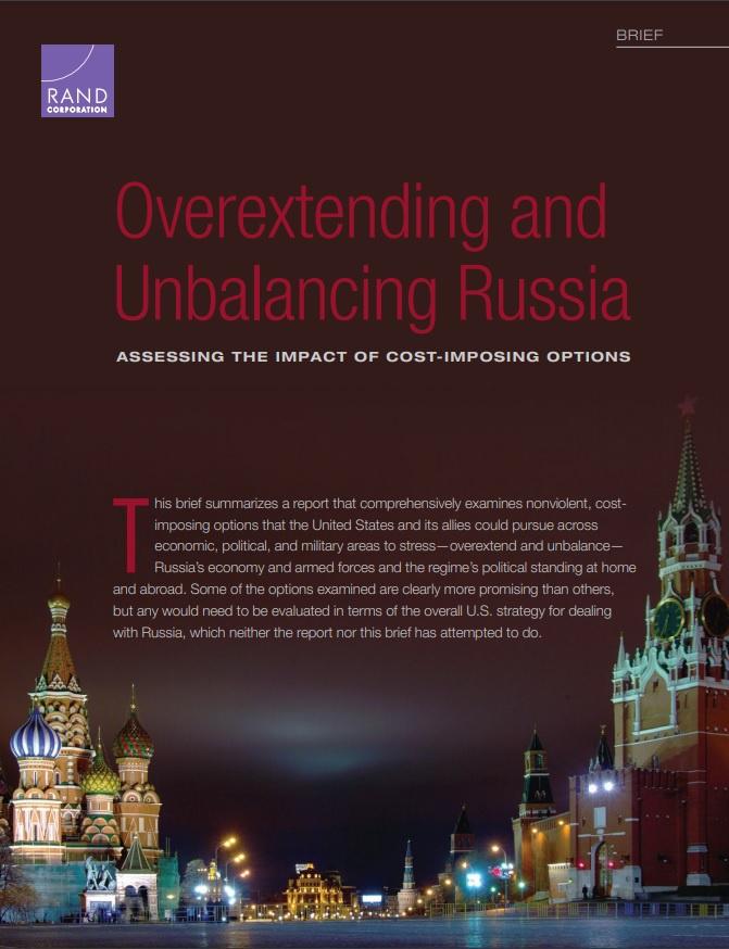 Доклад RAND под названием «Перенапряжение России: конкуренция с выгодных позиций».