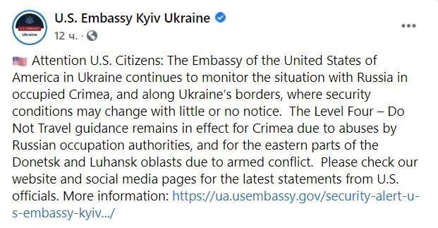 Текст размещённого на ресурсе посольства США на Украине предупреждения гласит о том, что Вашингтон продолжает мониторить обстановку на российско-украинской границе и указывает на возможную смену уровня безопасности «практически без уведомления».