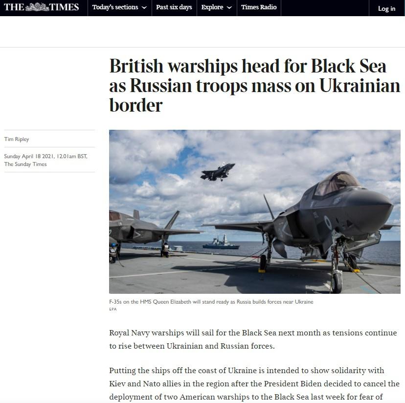 На днях The Times со ссылкой на источники в ВМС сообщила, что в мае Великобритания направит корабли британского флота в Чёрное море «в знак поддержки Украины в связи с ситуацией на российско-украинской границе».