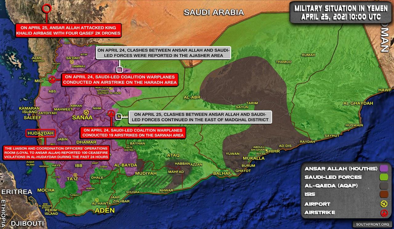 Военная ситуация в Йемене на 25 апреля 2021 года.