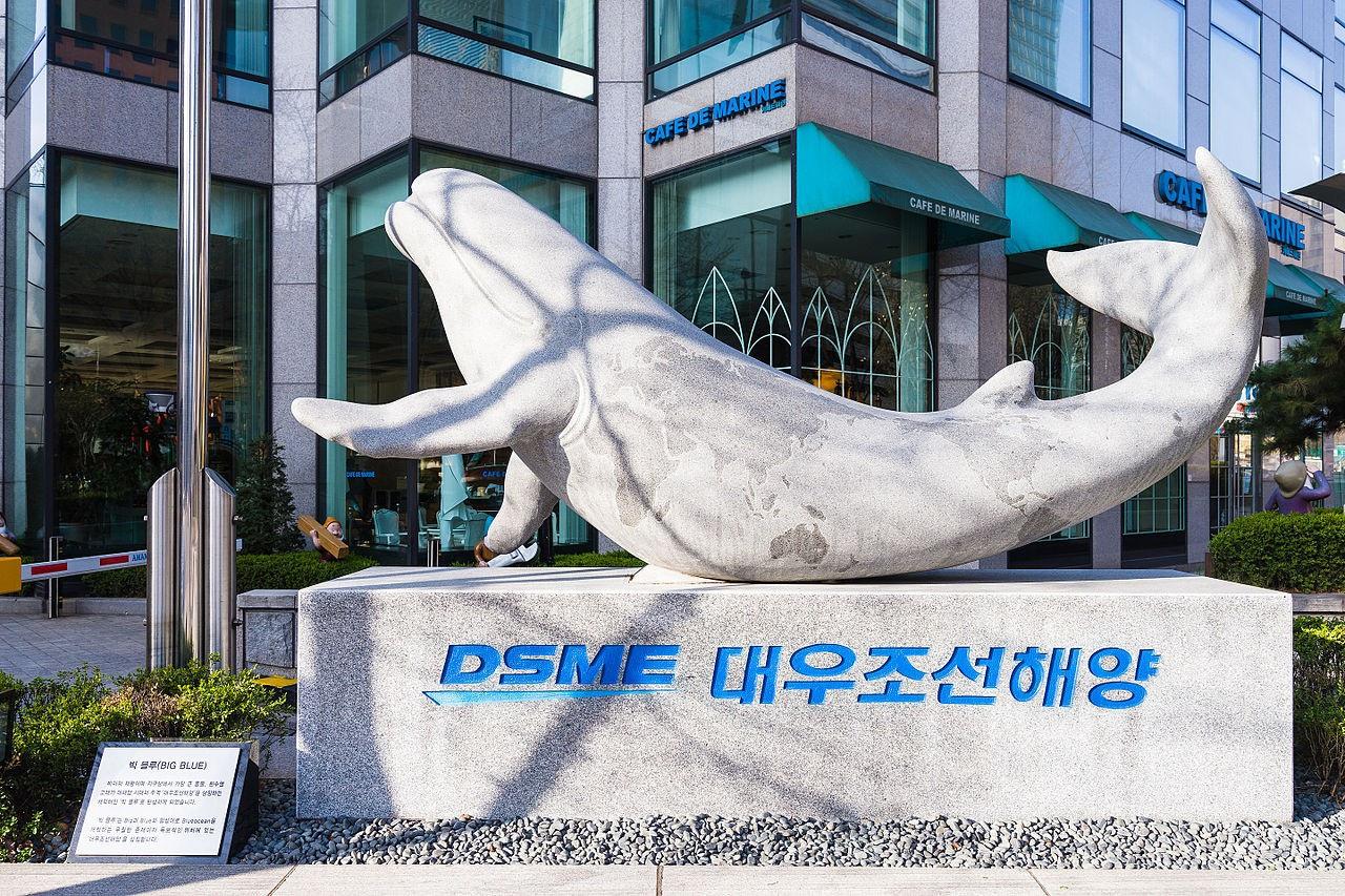 Модернизация подлодки KRI Nanggala (402) была проведена южнокорейской фирмой Daewoo Shipbuilding & Marine Engineering.