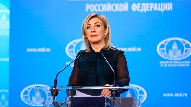 В МИД РФ обвинили ЕС в намеренной блокировке диалога с Россией