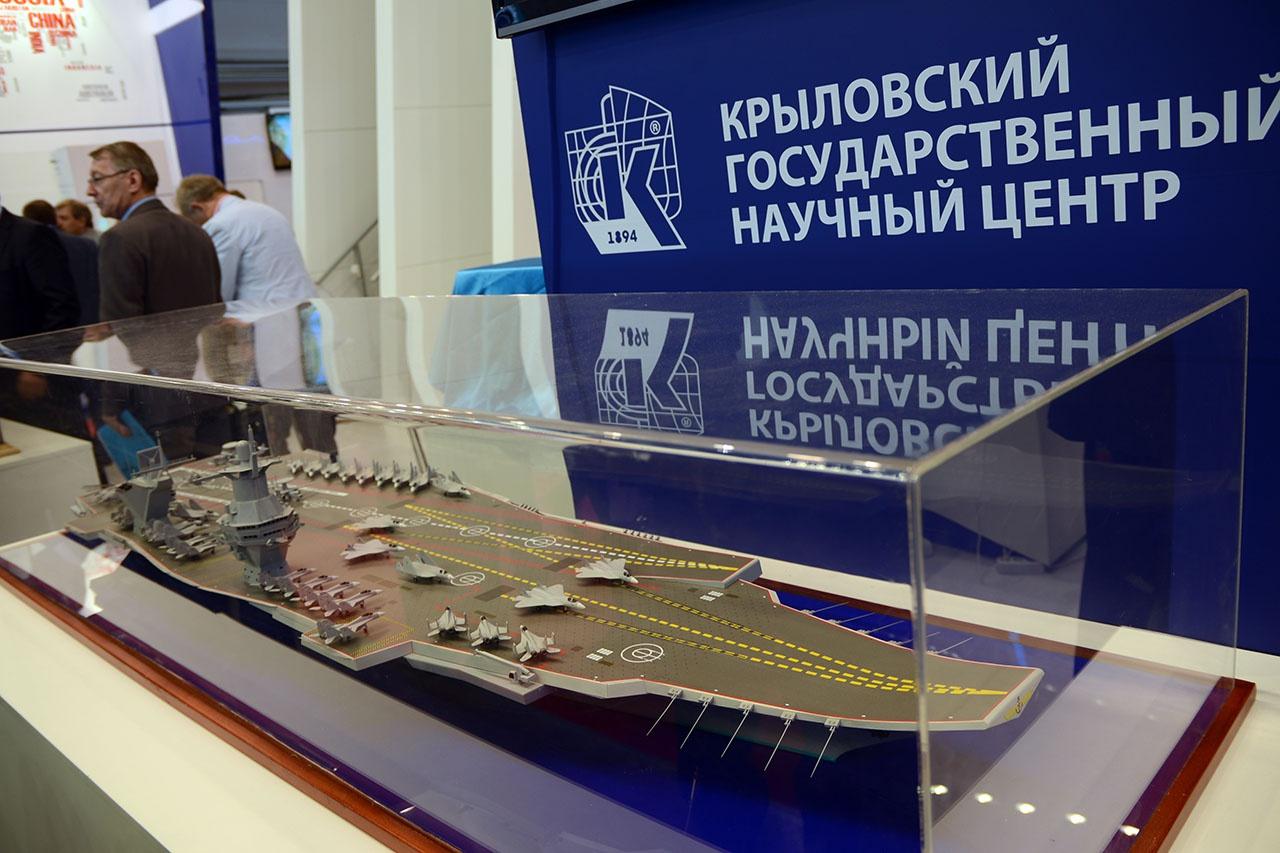Модель проекта 23000 «Шторм».