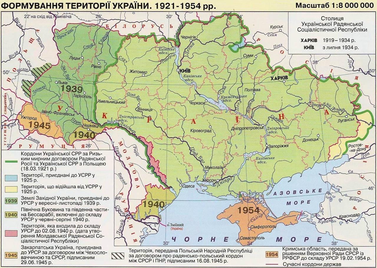 Изменение границ Украины в период с 1921 по 1954 год.