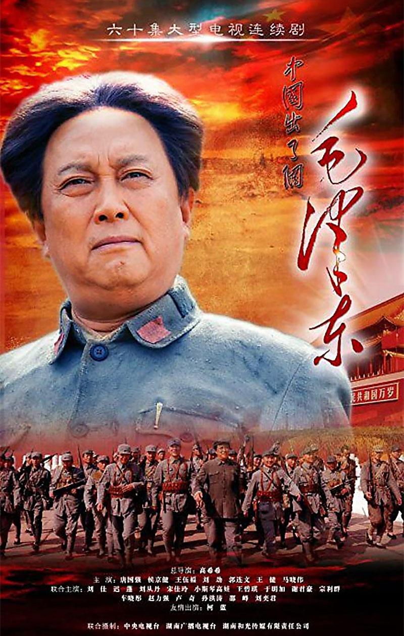 В современном китайском кинематографе события 1945-1949 гг. представлены так, что японцев разгромили исключительно сами китайские коммунисты под руководством Мао. Куда ушли советские воины, отдавшие свои жизни за китайское бытие?