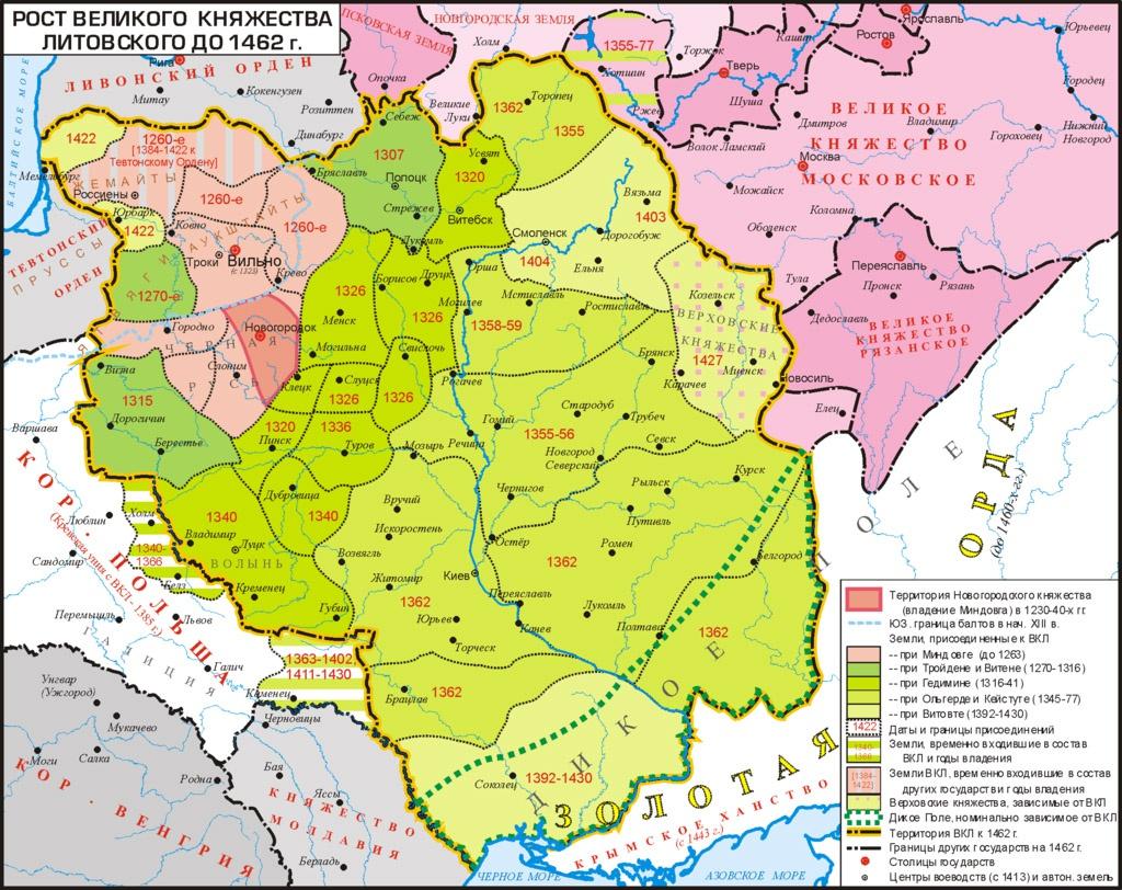В середине XV века площадь Великого княжества Литовского составляла почти миллион квадратных километров.