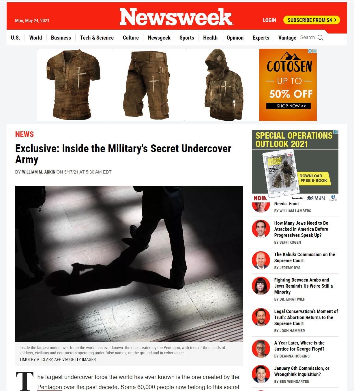 Статья в Newsweek о «тайной армии» Пентагона.