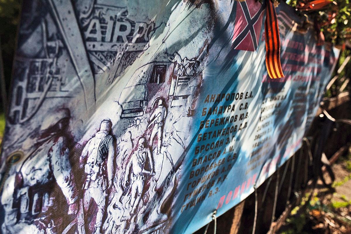 Общее количество жертв боевых действий за время войны в Донбассе с 14 апреля 2014 по 10 февраля 2020 года составило 42-44 тыс. человек.