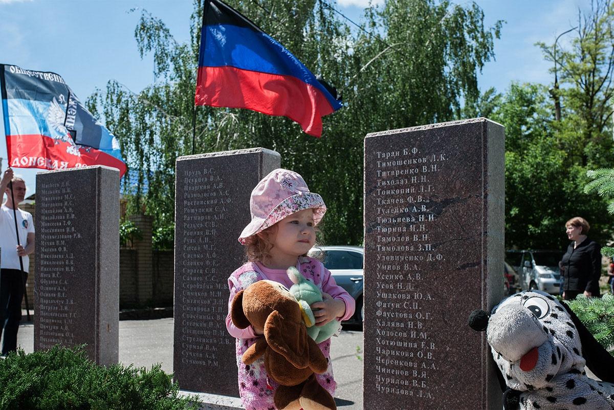 Мемориал погибшим жителям Куйбышевского района.