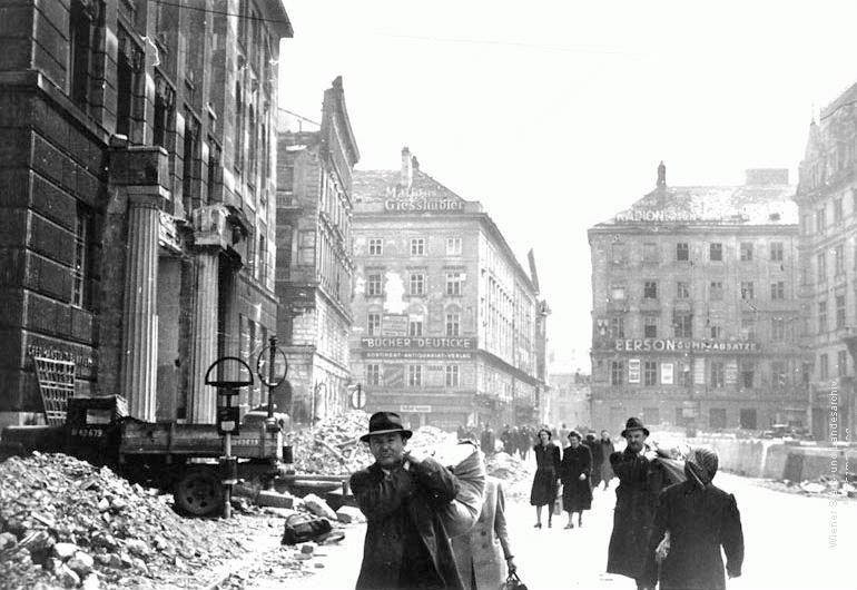 Австрийцы хлебнули полную чашу трагических последствий Аншлюса 1938 года.