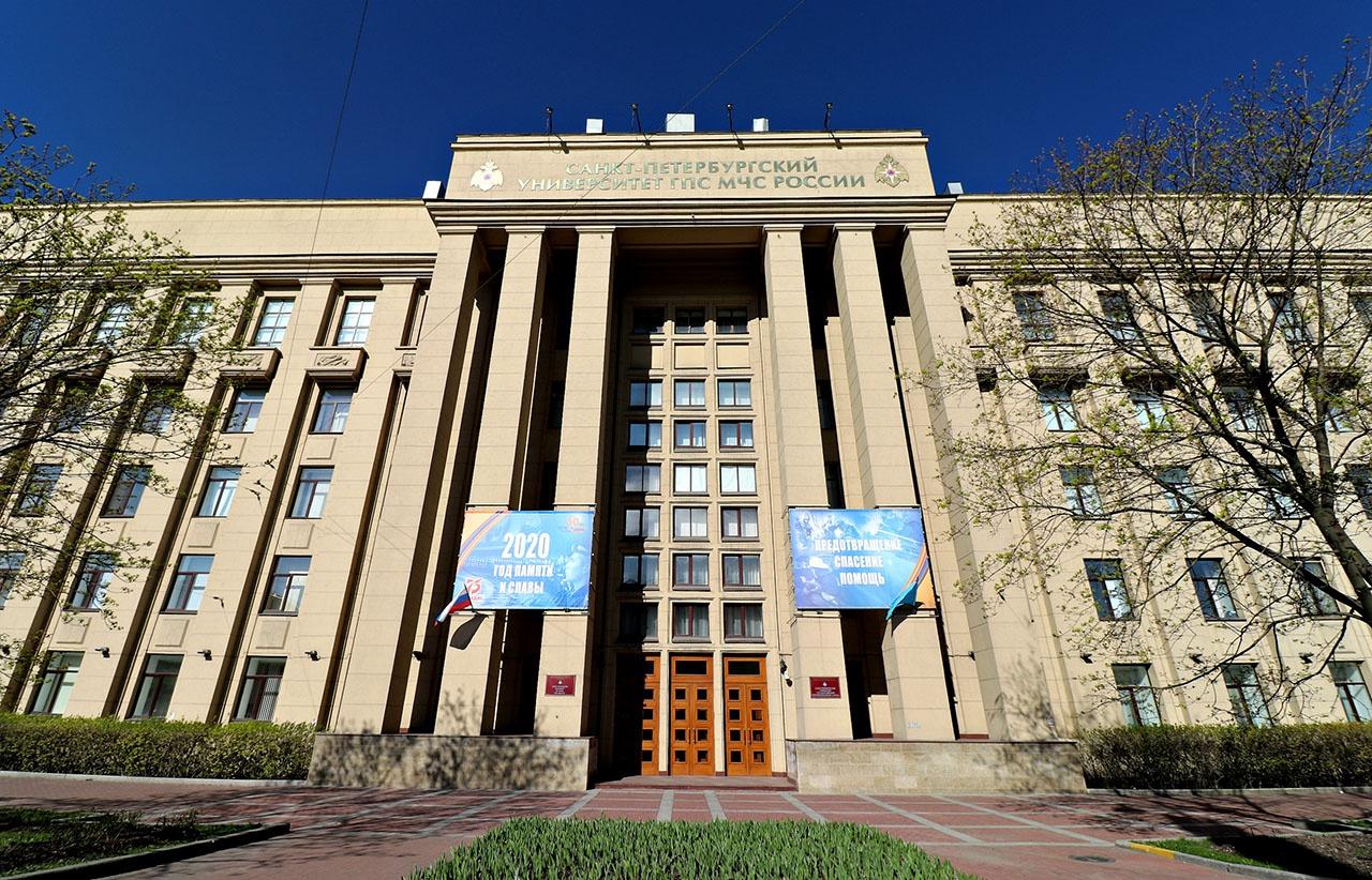 Санкт-ПетербургскийуниверситетГосударственнойпротивопожарнойслужбыМЧСРоссии.