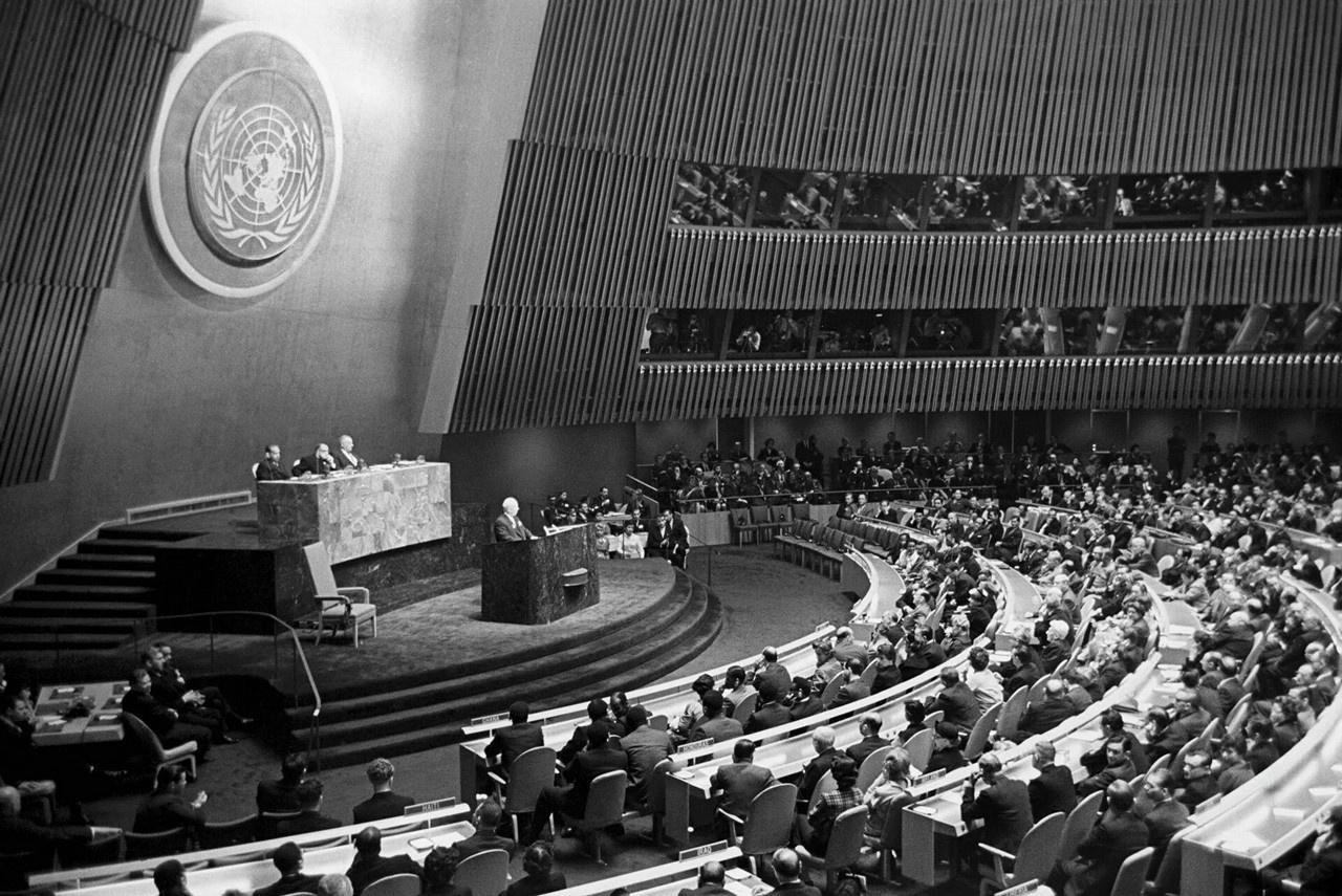 В сентябре 1959 года советская делегация на XIV сессии Генеральной Ассамблеи ООН предложила принять проект Декларации о всеобщем и полном разоружении всех государств.