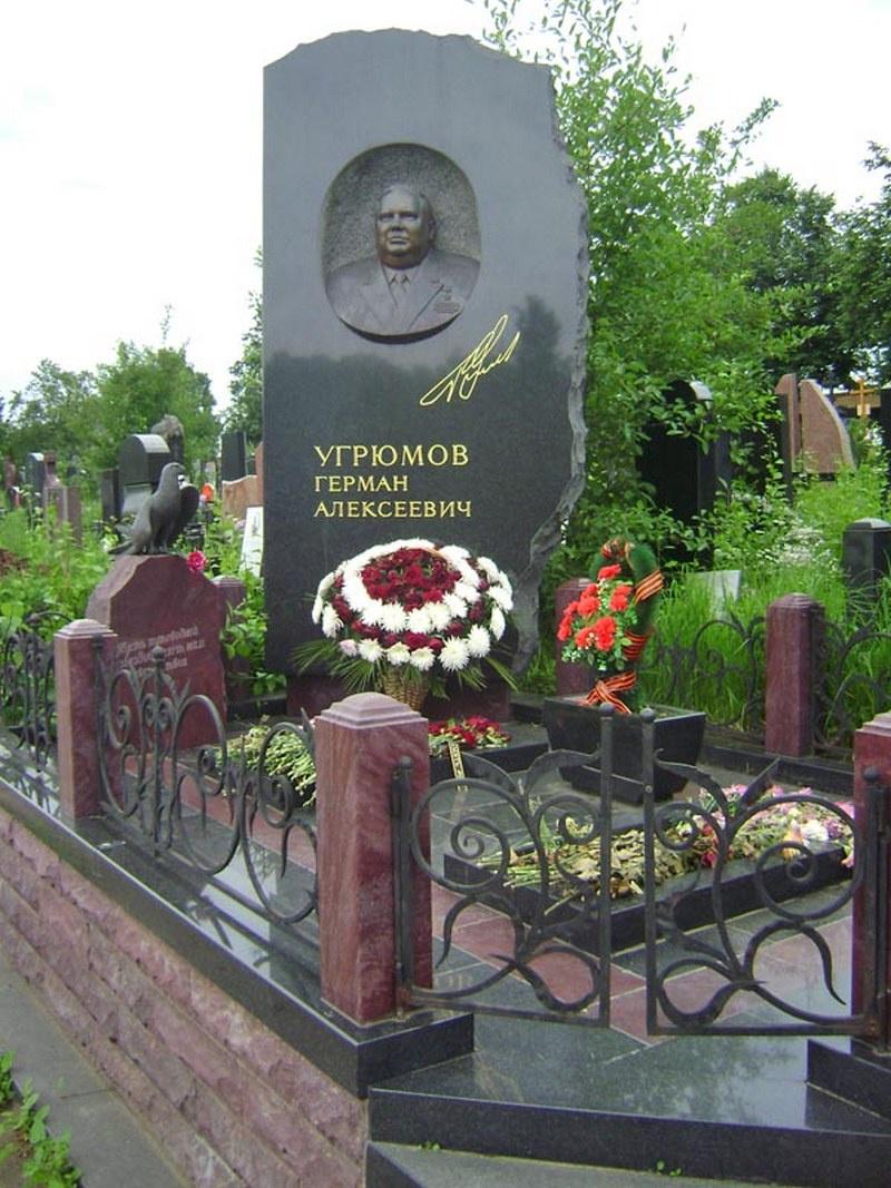 Адмирал похоронен на Троекуровском кладбище в Москве.