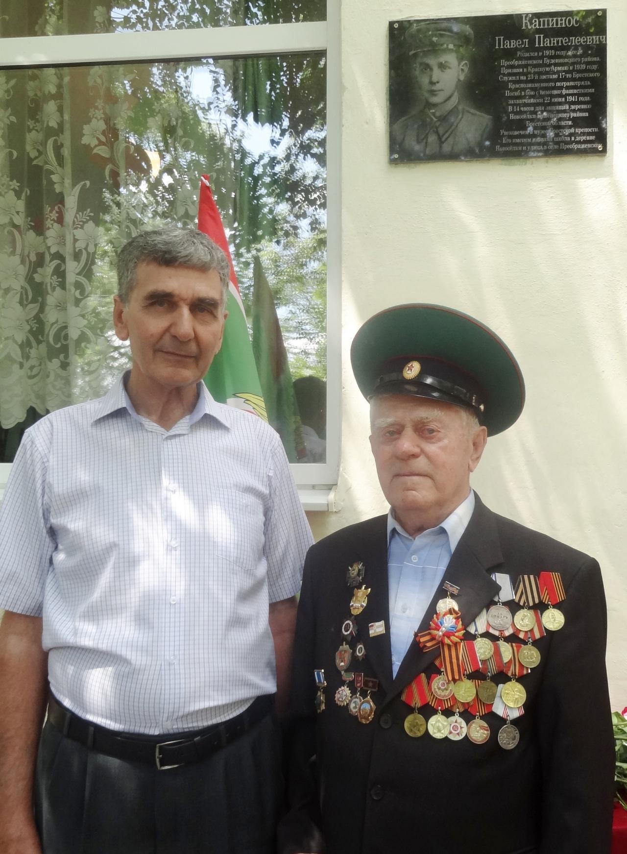 Брат героя Николай Пантелеевич и фронтовик-пограничник Обрященко Иван Яковлевич.