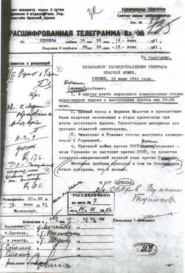 Из 56 документов, поступивших в январе - первой половине июня 1941 г., 37 донесений, то есть более 60%, были доложены И.В. Сталину, В.М. Молотову, С.К. Тимошенко, Г.К. Жукову и другим высшим политическим и военным руководителям СССР.
