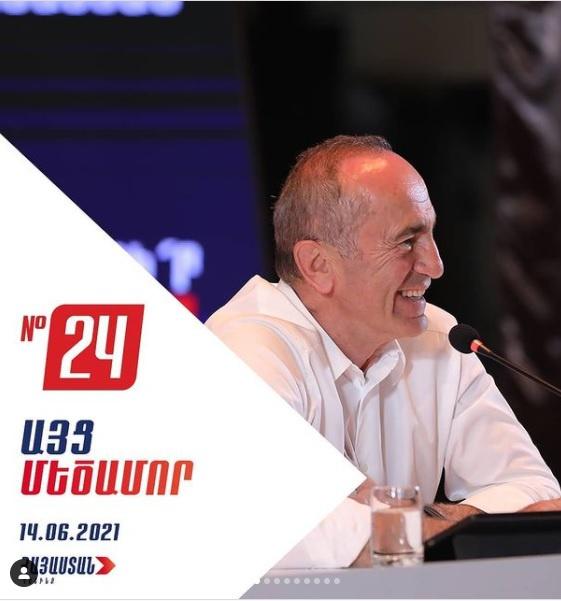 Роберт Кочарян - президентРеспублики Армения в 1998-2008 гг., первый президент непризнаннойНагорно-Карабахской Республики, лидер альянса «Армения» смог объединиться с «Дашнакцутюн» и вышел на первый план.