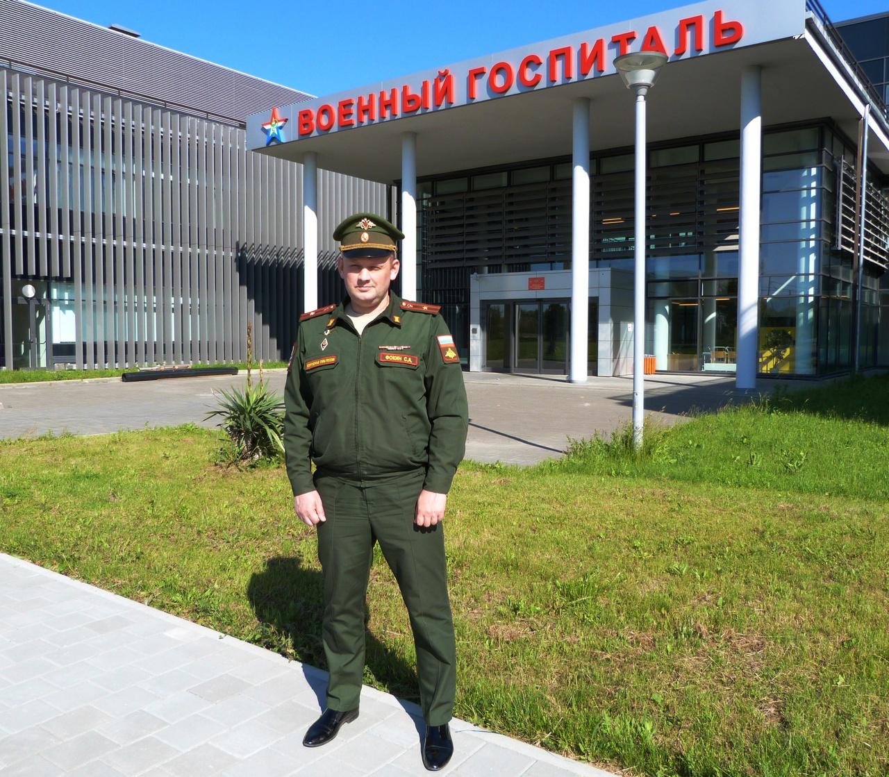 Госпиталь и его начальник майор медслужбы Станислав Фокин.