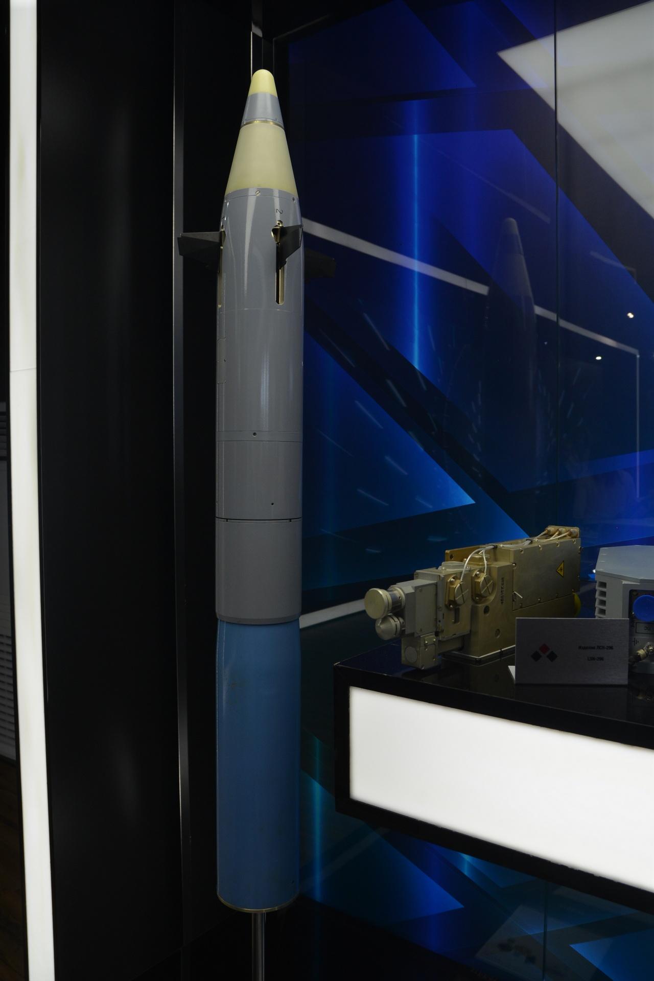 Отсек управления 122-мм реактивного снаряда ОУ-122.