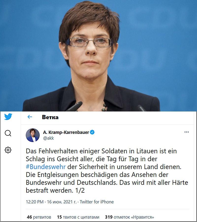 Сообщение министра обороны ФРГ Аннегрет Крамп-Карренбауэр в Twitter.