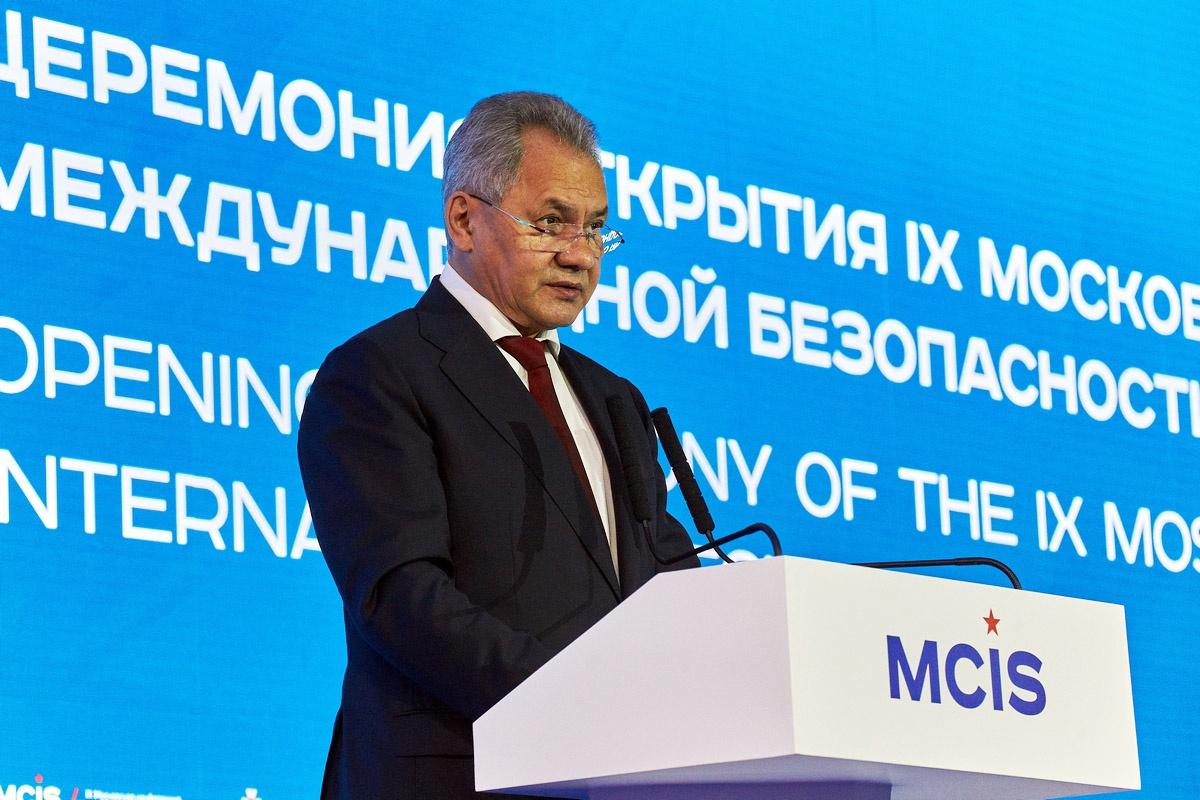 Выступление министра обороны России Сергея Шойгу.