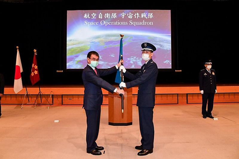 18 мая 2020 года была создана «Космическая оперативная группа» в составе японских ВВС.