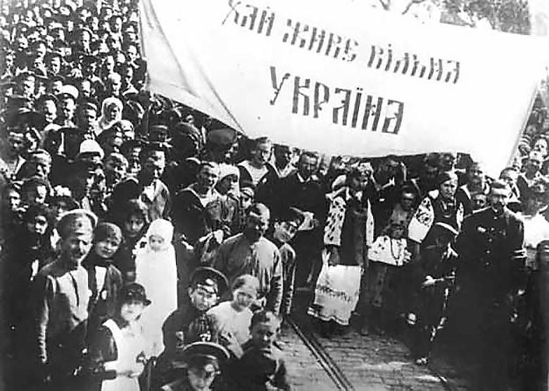 После 1917 года буржуазная нация на Украине начала формироваться естественным путём.