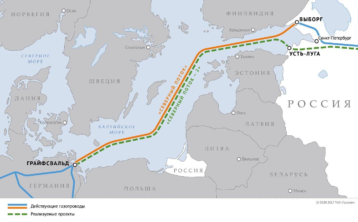 «Северный поток-2» открывает перед Германией весьма завидные перспективы.