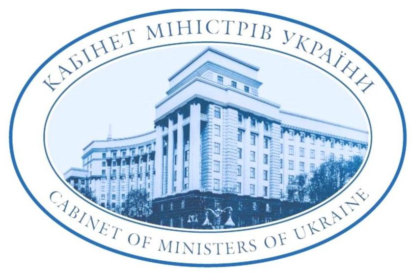 На Украине хорошо, если был хотя бы десяток людей на соответствующих должностях, которые реально осознавали работу механизма политической стабилизации.