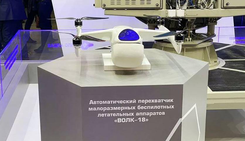Российский беспилотник-перехватчик «Волк-18».