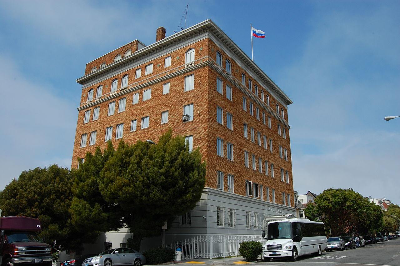 Генеральное консульство Российской Федерации в Сан-Франциско было закрыто по решению властей США.
