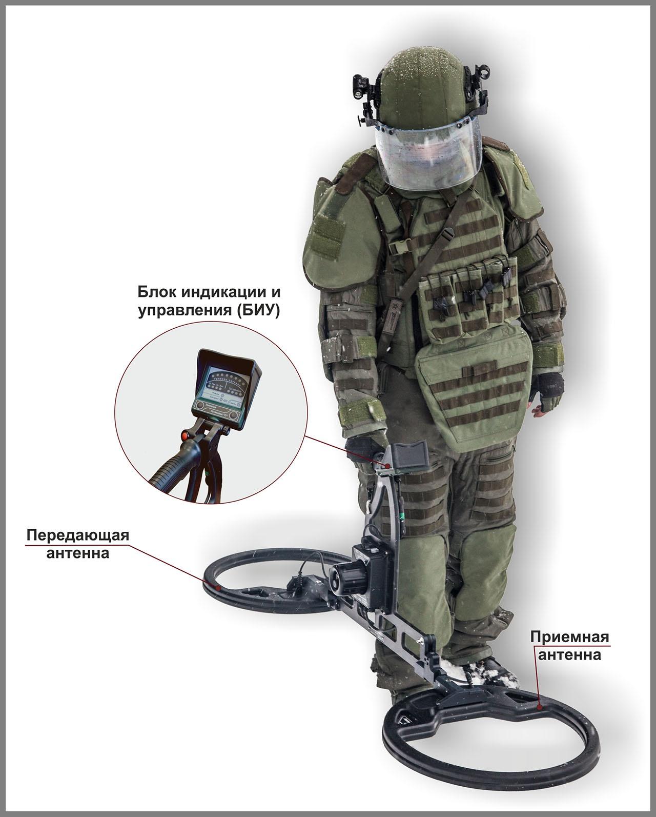 Металлодетектор глубинный МГ-1И для обнаружения заглубленных боеприпасов крупных и средних размеров.