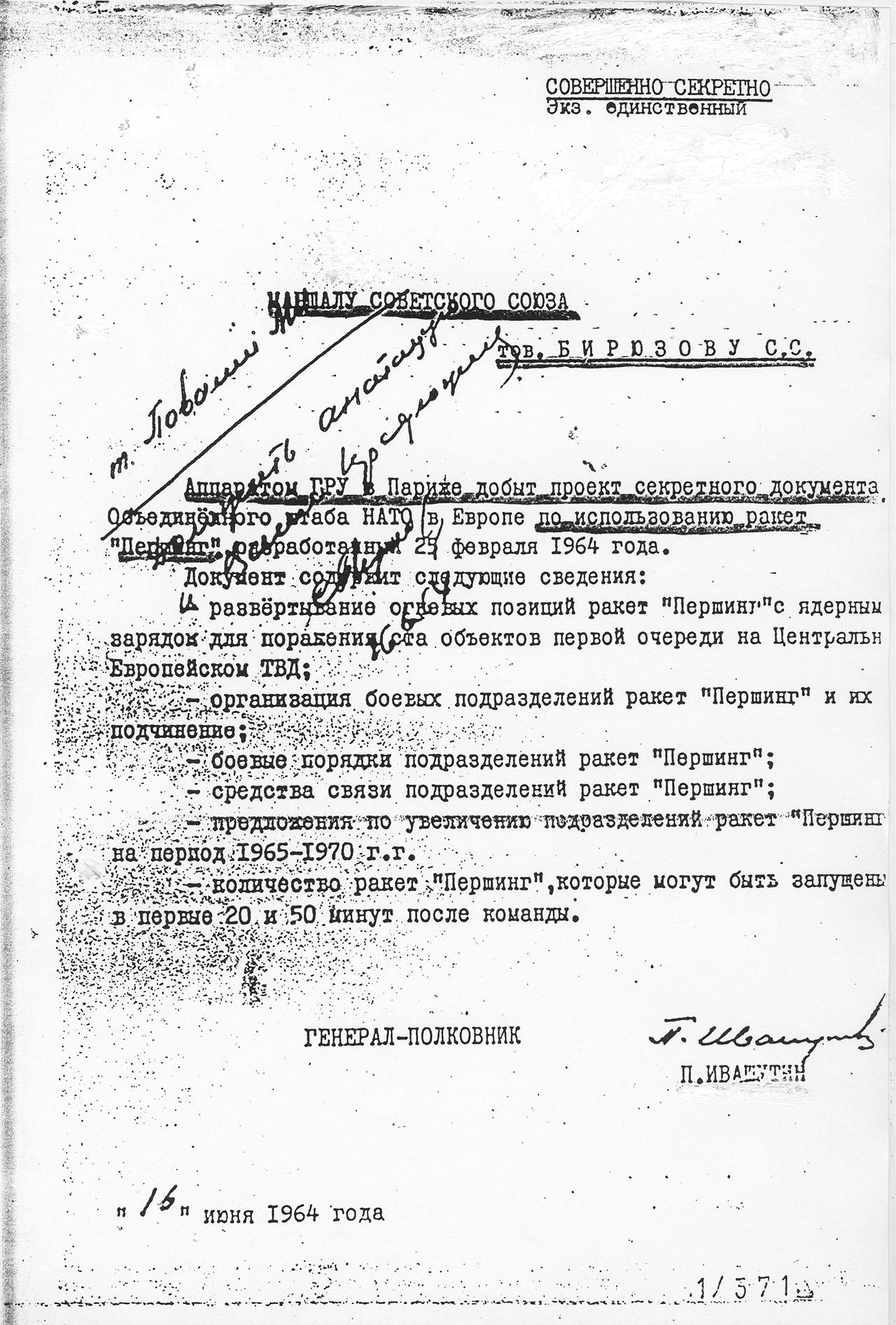 По итогам работы военного разведчика В. Любимова во Франции доклады шли начальнику Генерального штаба маршалу С. Бирюзову.