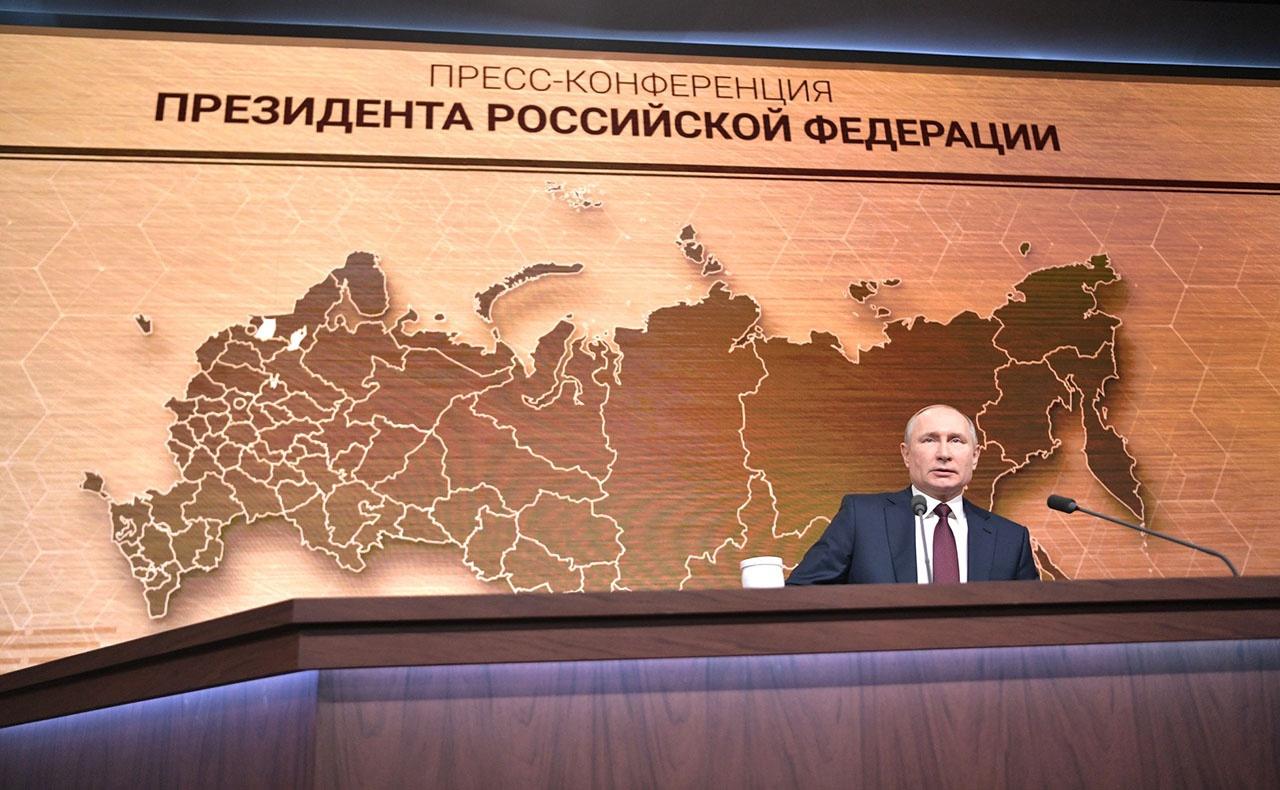 В.В. Путин на 15-й большой пресс-конференции 19 декабря 2019 года.