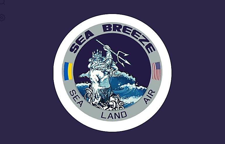 В учениях Sea Breeze 2021 участвовало 32 страны.
