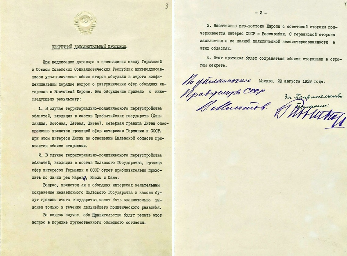 Секретный протокол к Договору о ненападении между Германией и СССР - универсальная практика в дипломатии того времени, которой не гнушалась ни одна страна.