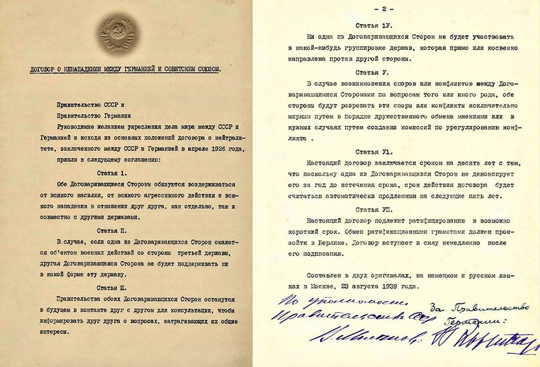 Подписание Договора о ненападении между Германией и СССР позволило победно и досрочно закончить вооружённый конфликт на Дальнем Востоке.